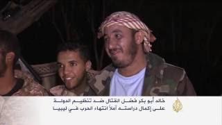 هذه قصتي.. خالد أبو بكر بمواجهة تنظيم الدولة