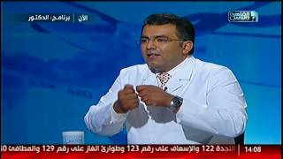 الدكتور | الجديد فى عمليات تجميل مع د. حاتم السحار