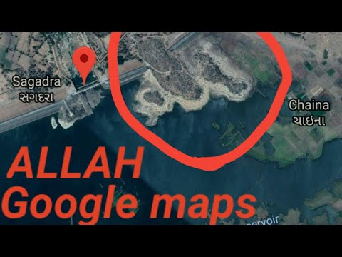 Name of Allah on Google map in gujarat, india.