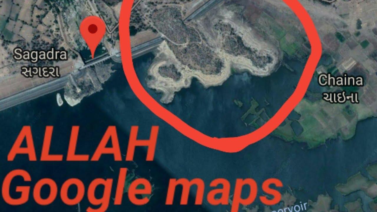 Name of Allah on Google map in gujarat, india. - YouTube