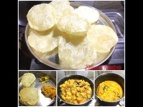 Bengali Dinner Routine Vlog  | Indian Daily Routine | Vegetarian Dinner - Bengali Video Vlog  # 4