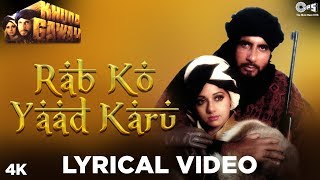 Rab Ko Yaad Karu Lyrical Khuda Gawah | Kavita Krishnamurthy & Mohammed Aziz