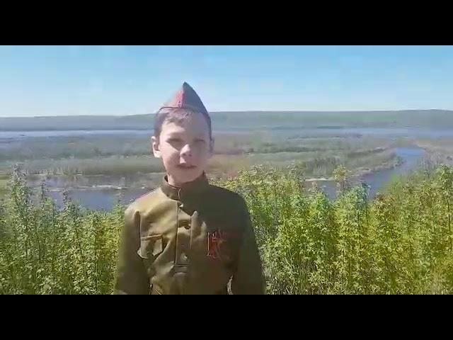Изображение предпросмотра прочтения – ИльяГригорьев читает произведение «Мальчик» К.М.Симонова