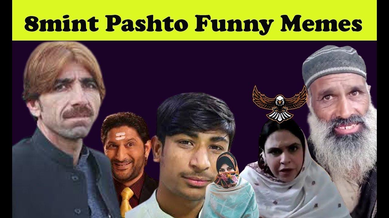 Download Speen khan Farman Kaskar Sonia Sha And Bakhte Kotak Memes   Pashto Memes   Pashto Funny Memes