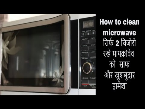 How to deep  clean microwave |Best way to clean microwave| microwave cleaning hack