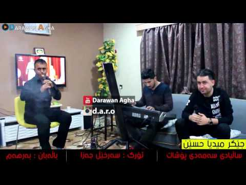 Jegr Media Hussen w Sarxel Jaza - Sallyade Samady Poshak - track 2 by Darawan Agha