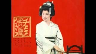 江利チエミ 民謡メドレー1977 chiemi eri