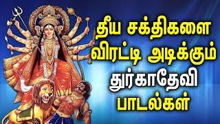 Amman Thayee Powerful Bhakti Padal | Best Durga Tamil Devotional Songs