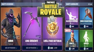 FORTNITE DAILY SHOP 28/11 | NEW SKIN RIOT | FORTNITE SHOP TODAY