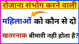 Most Brilliant Answers Of UPSC IAS Interview Questions || Interesting Gk || Gk || Amazing Study