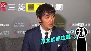 53歲日本男星阿部寬周二悄悄抵台,正巧碰上花蓮大地震,他人在台北的飯...