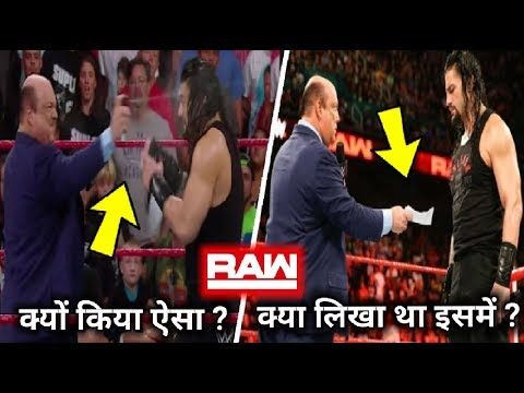 WWE Raw Highlights Today - Real Reason !! Why Paul Heyman Attacks Roman Reigns ?