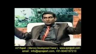 AP Rajesh, Memory Development Trainer Program On Oriya Channel Tarang TV Part 3