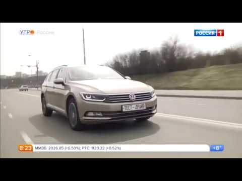 Volkswagen Passat Variant Фольксваген Пассат Вариант. Видео обзор.Тест драйв.Характеристики,цена.