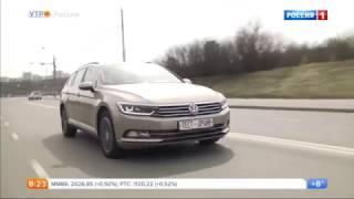 Volkswagen Passat Alltrack 2018, обзор, технические характеристики, отзывы, цена, фото, видео