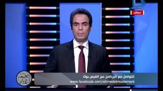 بالفيديو.. المسلماني: الجيش المصري بلا انتماء سياسي وديني