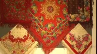 видео Музей истории русского платка и шали
