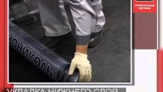 Гидроизоляция крыш гаражей в г. Кургане 55-54-29.(, 2016-02-16T17:41:02.000Z)