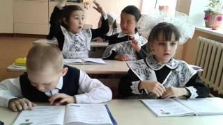 рационально-эмоциональное обучение в 1 классе на уроке русской грамоты