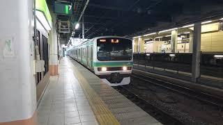 朝の通勤時、常磐線色E231系5両が来た長野駅。(電笛有り)