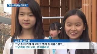 어린이 '웨지힐' 운동화 인기…발·척추에 '빨간불'