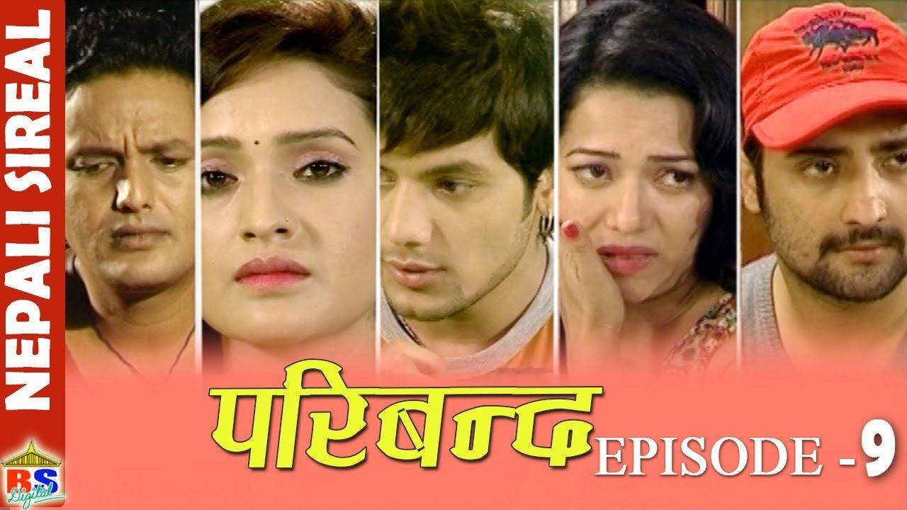 Tele Film – Serial Sansar, Nepali Serials