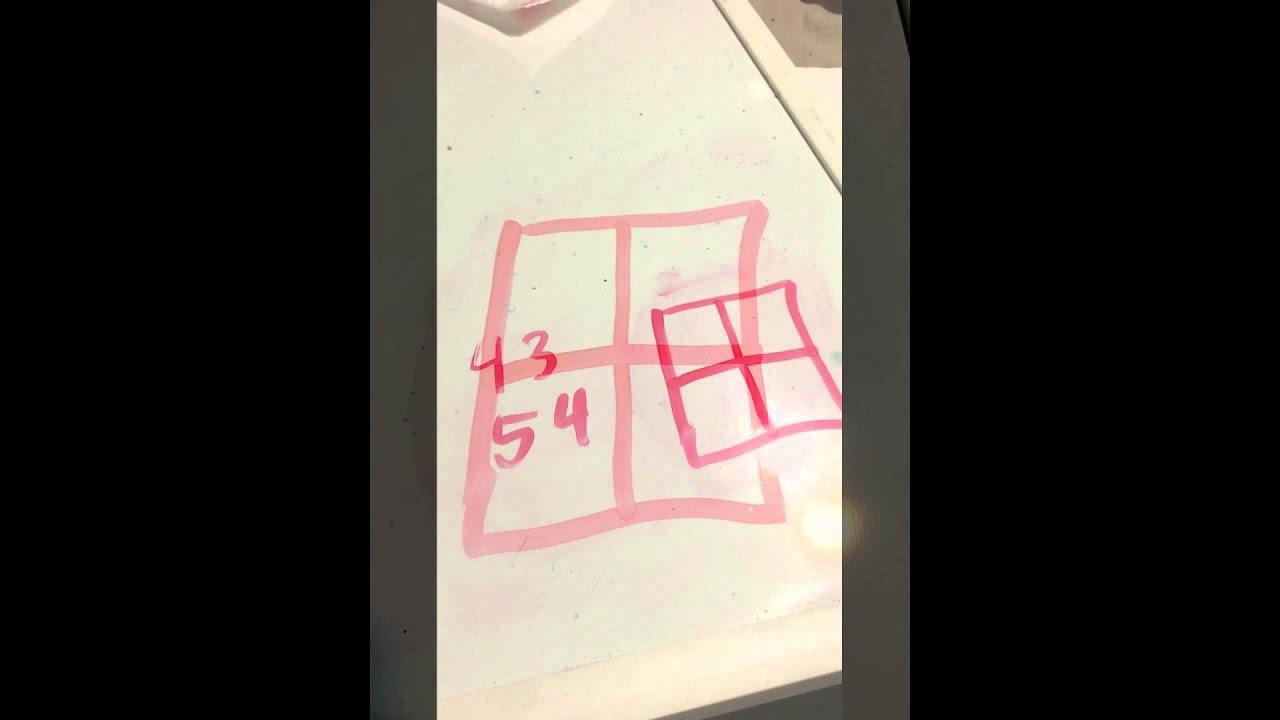 Lattice Multiplication Worksheets 3rd Grade lattice – Lattice Multiplication with Decimals Worksheets