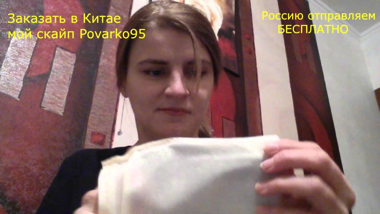 Очень красивый женский кошелек. Посылка с Алиэкспресс ...