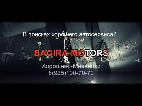 Видео Ремонт автомобилей в краснодаре