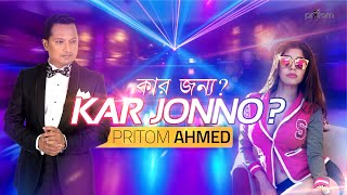 KAR JONNO ।। PRITOM feat NAILA NAYEM ।। SHAMIM ।। Bangla New Song 2017