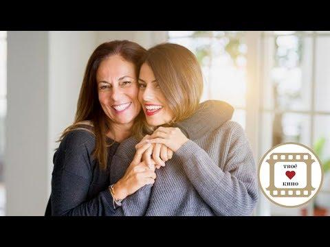 C Днем Рождения, любимая мама! Трогательный фильм к юбилею мамы, сестры, дочери, бабушки и подруги.