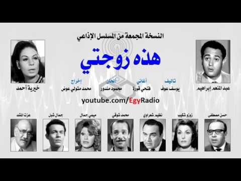 Egyptian radio drama