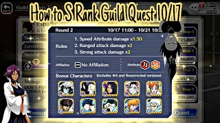 How to S Rank Guild Quest 10/17 178k Manga Yourichi Dangai Bomber💪🏽🤩  Bleach Brave Souls