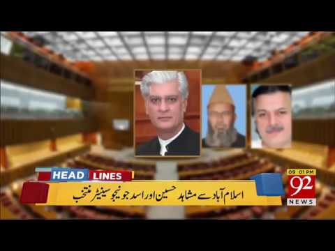 92 News HD Plus​ Headlines 09:00 PM - 03 March 2018