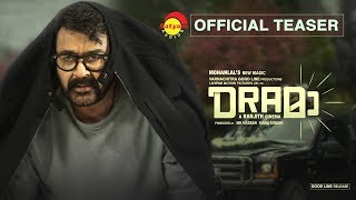 DRAMA Official Teaser 2K | Mohanlal | Ranjith
