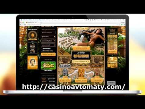 Видеообзор казино Eldorado - отзывы, игровые автоматы, бонусы