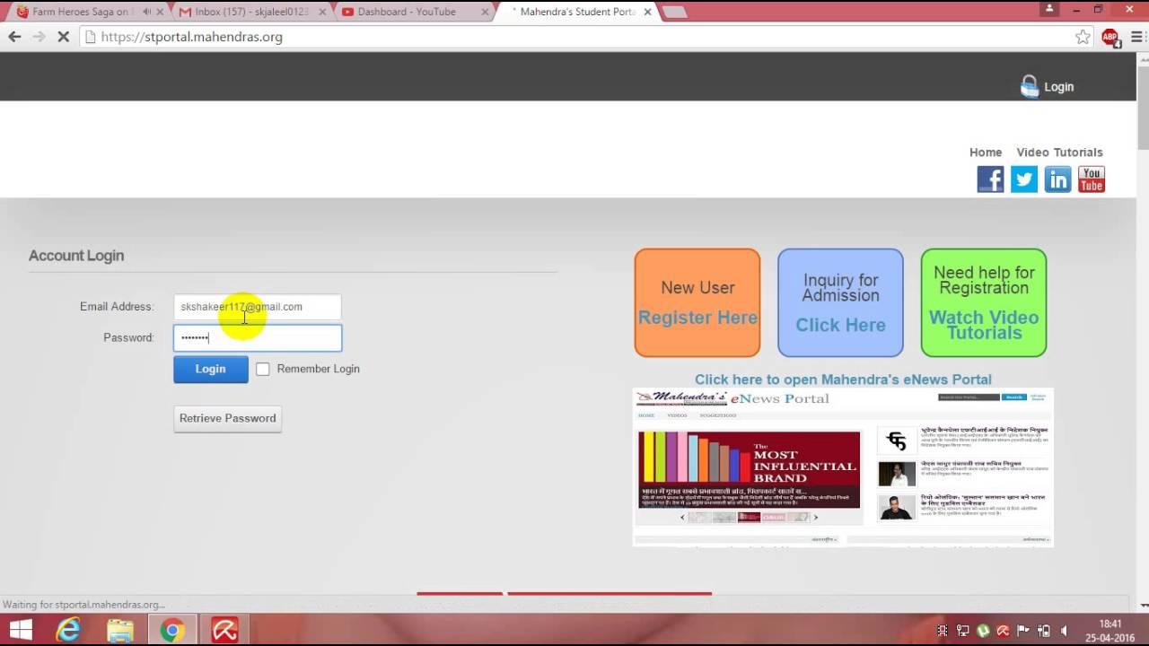 stportal mahendra's login