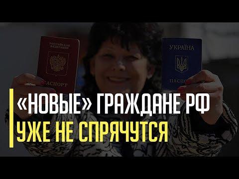Срочно! Украина приготовила неприятный сюрприз получателям паспортов РФ на востоке Украины