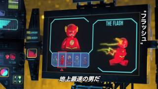 映画『レゴ®バットマン ザ・ムービー』(LEGO×DC TVコラボ)2017年4月1日公開