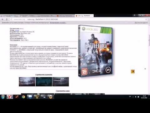 Запись игры на болванку DVD+R DL для Xbox 360.