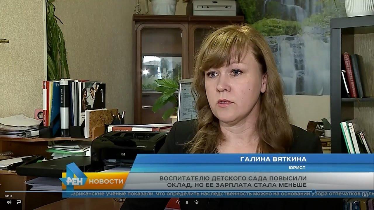 Новости телевизионные. каналы россии