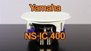 Yamaha NS IC400 small ceiling speaker