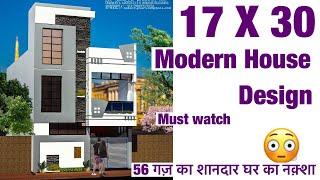 17 X 30 , House Design , Plan Map , 1 BHk , Car Parking , Ghar ka naksha , Vastu anusar , 3D View