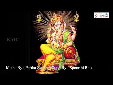 Mudakaratha Modakam || Lord Ganesha Sanskrit Devotional || Sung by Spoorthi Rao