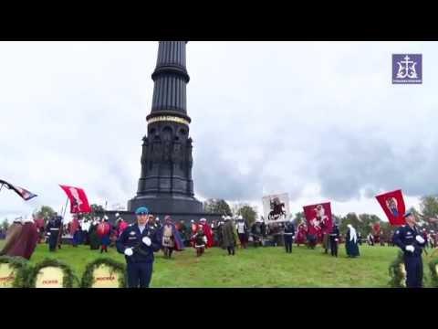Куликовская битва день воинской славы
