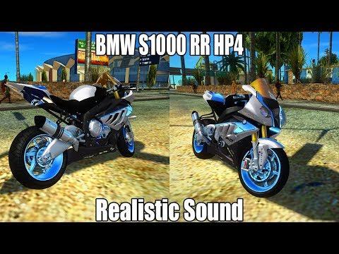 GTA SA: Realistic BMW S1000RR HP4 Sound [High Quality]
