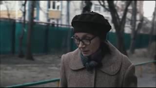 Разговор на улице (фрагмент к/ф Училка 2015)