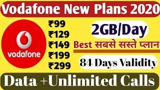 Vodafone New Recharge Plans 2020   Vodafone Prepaid Recharge Plans & offer List 2020  #Kamallivetech