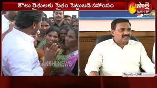 Kakani Govardhan Reddy Speaks to Media Over AP CM YS Jagan Nellore Tour Tomorrow