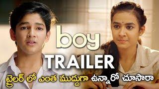 Boy Telugu Movie Theatrical Trailer   Lakshya Sinha, Sahiti,  Amar Viswaraj #BoyTeluguTrailer